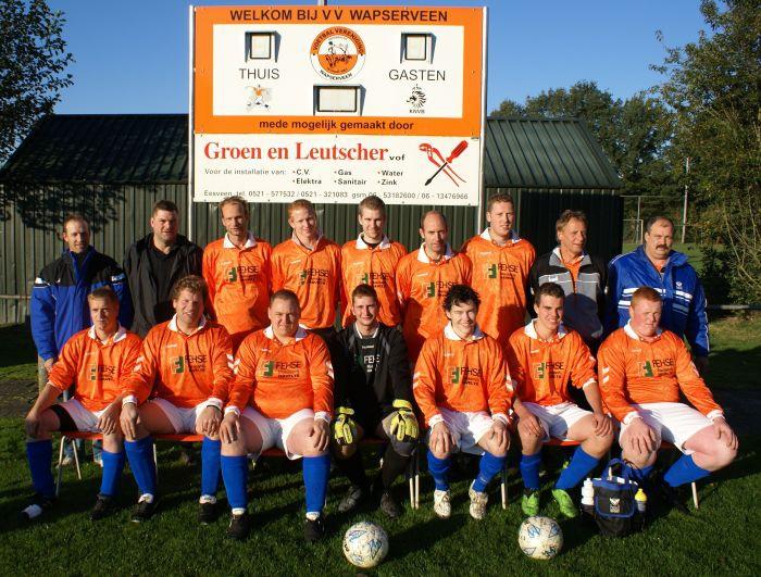Galerij: elftal foto 2e 2011 2012